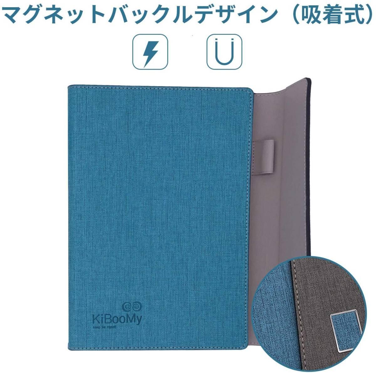 システム手帳カバー A5 KiBooMy PUレザー製 リフィル100枚付属 カード収納ケース付きA5サイズ メモ帳 ノート スタンダードタイプ 6穴リング_画像5