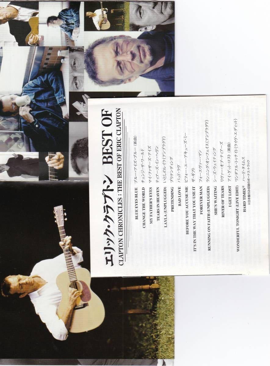 Clapton Chronicles /ERIC CLAPTON/ 国内盤 ベスト盤