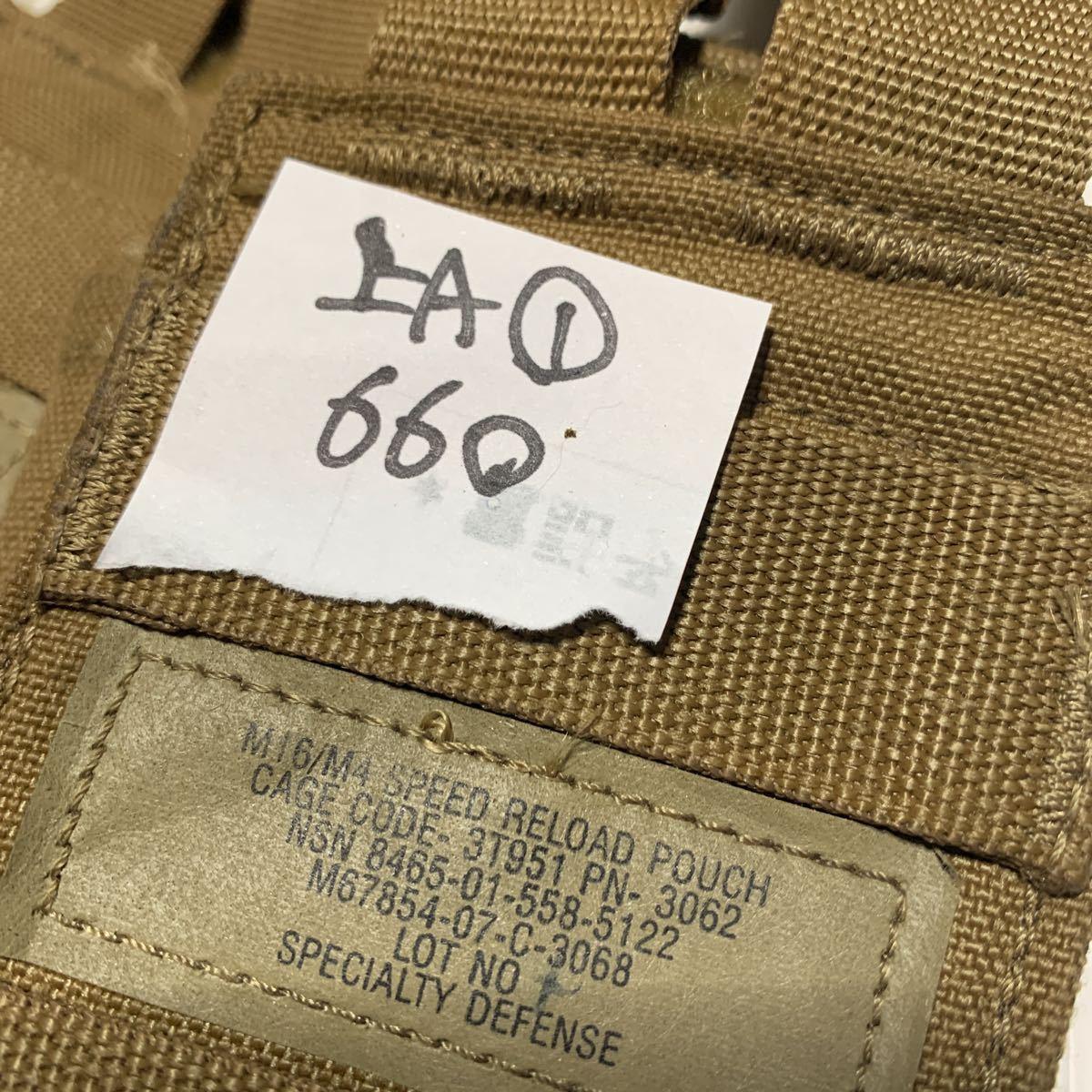 米軍放出品 アメリカ海兵隊 IFAKポーチ M16 M4用スピードリロードポーチセット 中古 リーコン コヨーテ USMC_画像4