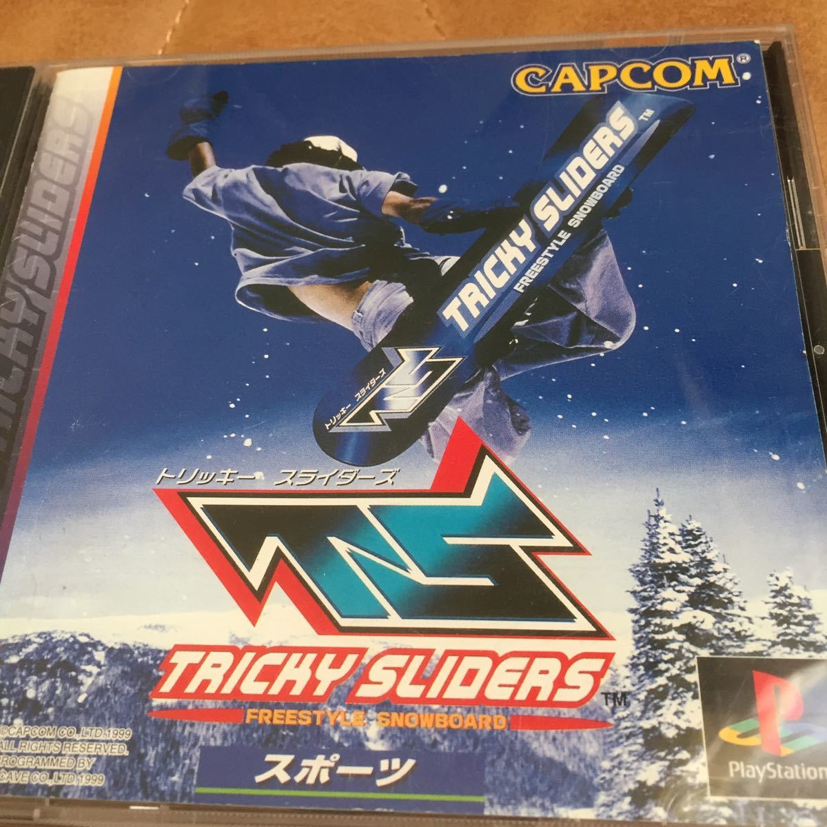 PlayStationトリッキースライダーズ