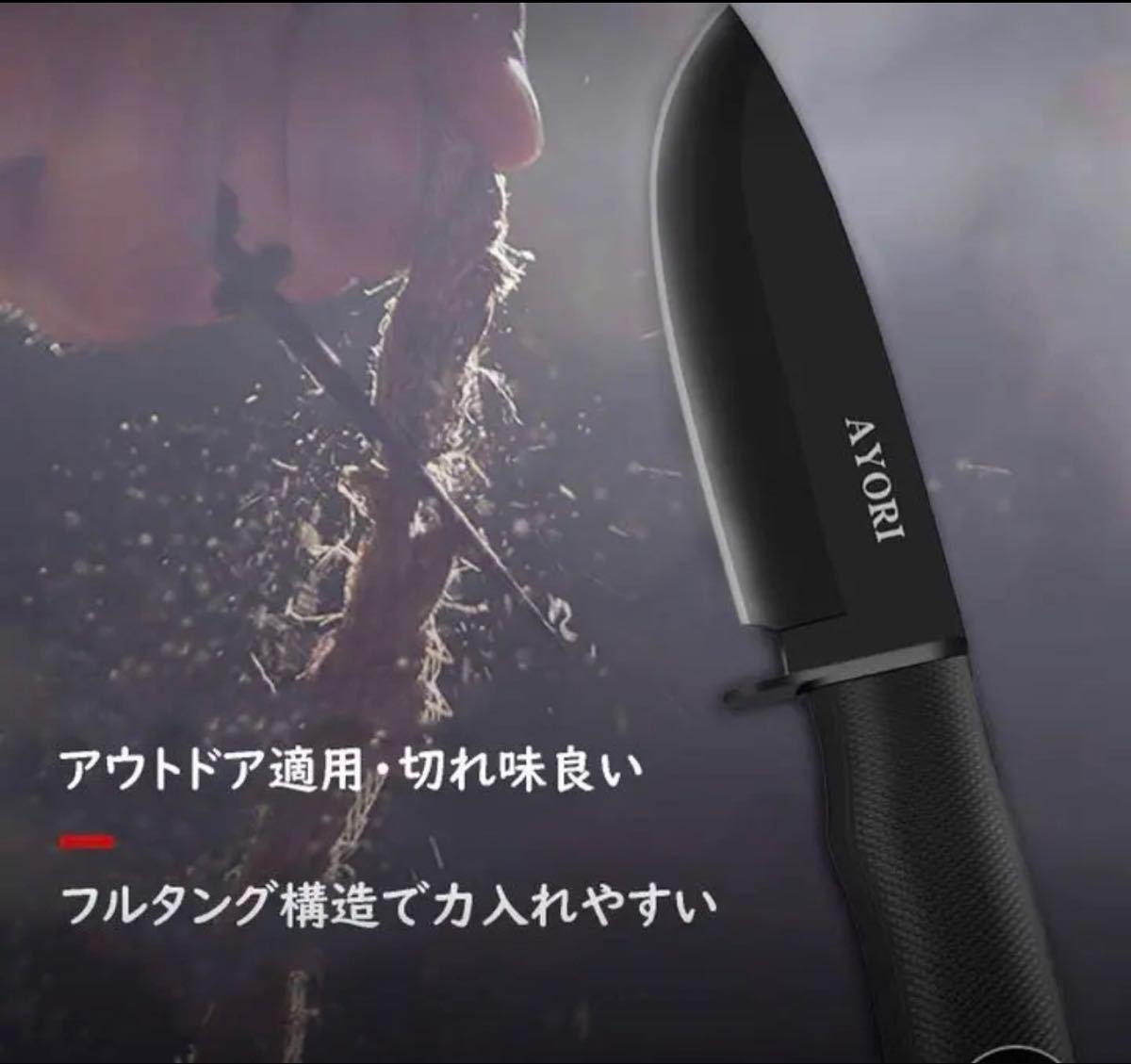 シースナイフ サバイバルナイフ 切れ味良い フィッシングナイフ 全長225mm