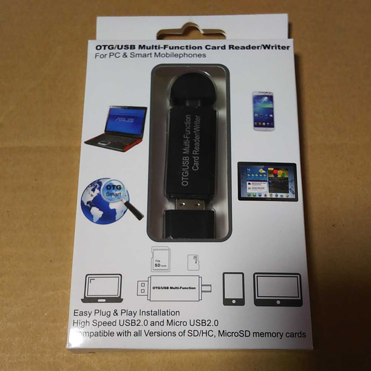 ◆SDカードリーダー USB メモリーカードリーダー MicroSD マルチカードリーダー ブラック