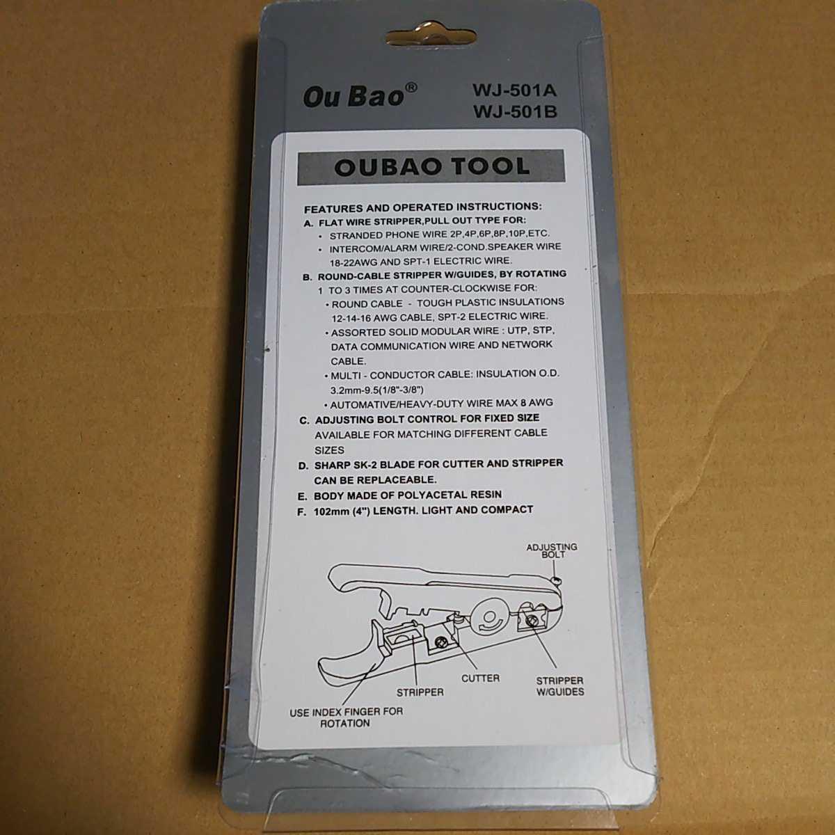 ◆LANケーブルコネクターかしめ工具 圧着工具 LANケーブル外皮むき