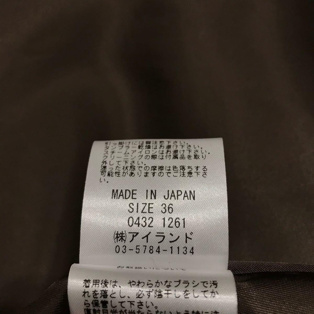 【新品】ダイアグラム グレースコンチネンタル モッズコート ファーコート レディース 36
