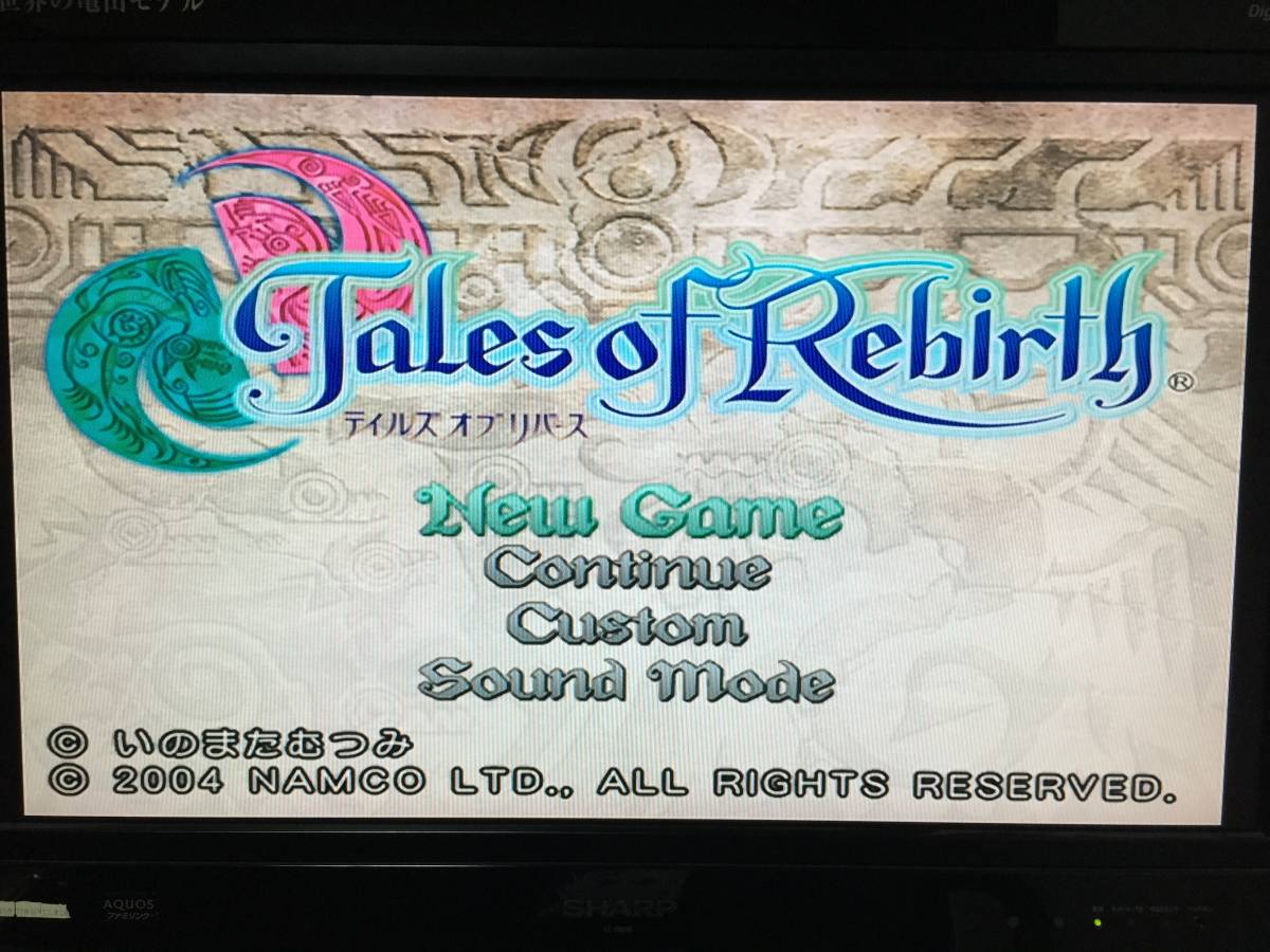 PS2 テイルズ オブ リバース