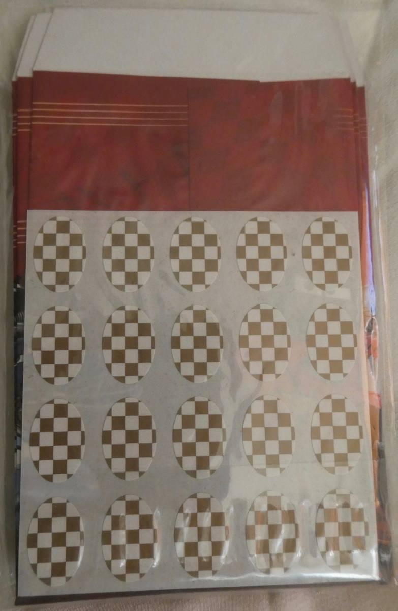 カーズ プチ袋 20枚入 ピクサー ディズニー 未使用 マックィーン ポチ袋 封筒 お年玉袋 シール付き_画像2