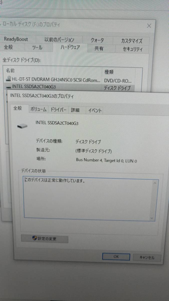 ★☆intel SSD 320 Series 40GB 中古品・実働品☆★(送料無料)