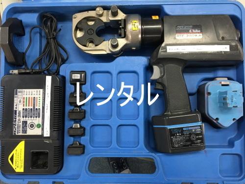 【レンタル】充電圧着工具 イズミ REC200-M2H(14~200sq迄) 3日間レンタル_画像1
