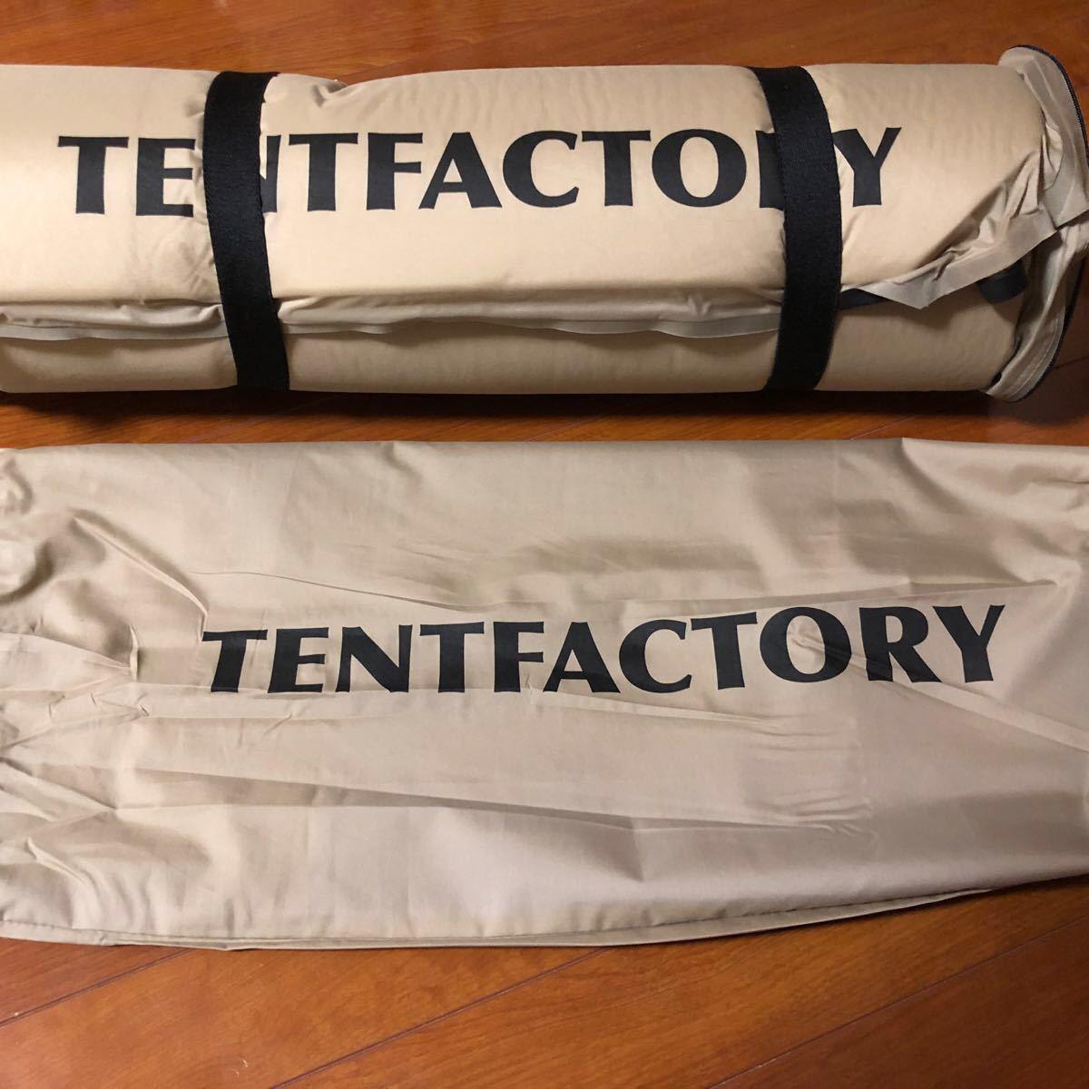 テントファクトリー インフレートマット ベージュ TF-INFW50-BE