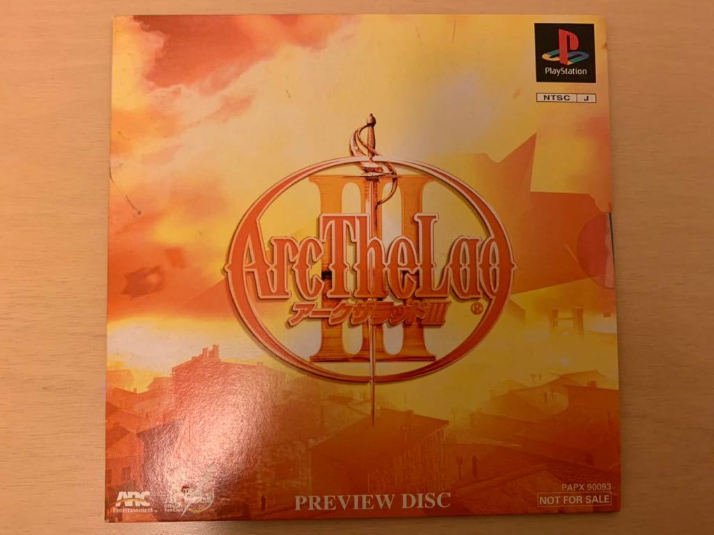 PS体験版ソフト アークザラッドⅢ プレビューディスク 非売品 未開封 送料込み PlayStation DEMO DISC ARC the Lad