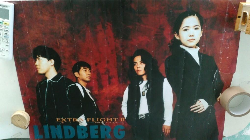 ポスター リンドバーグ LINDBERG B1版(約728mmX1030mm)3枚、 B2版 3枚、川添智久 B2版1枚、の合計7枚セットです。
