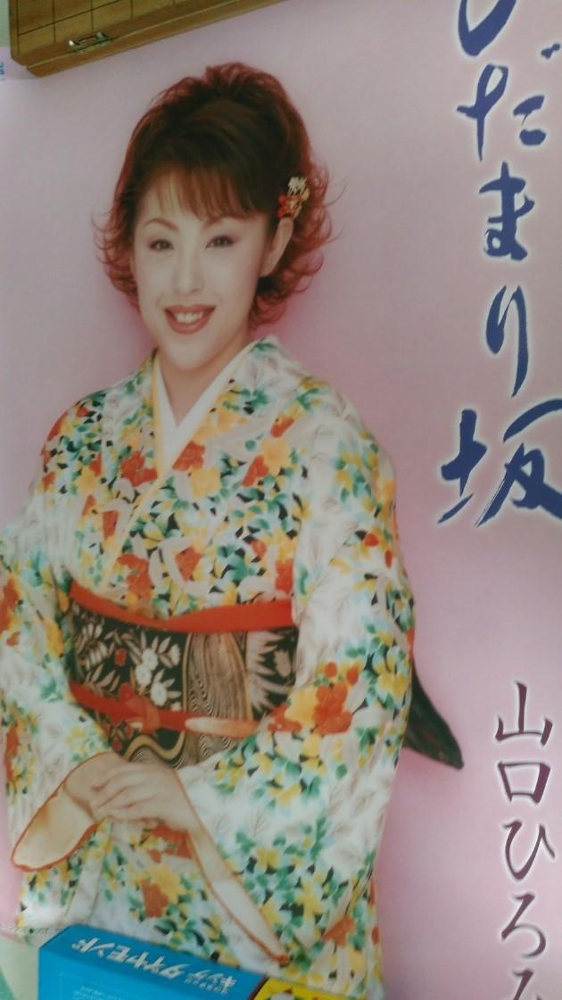 ポスター おしどり海峡 おおい大輔 と めぐりあい チャン スー と ひだまり坂 山口ひろみ のポスター3枚セットです、B2版