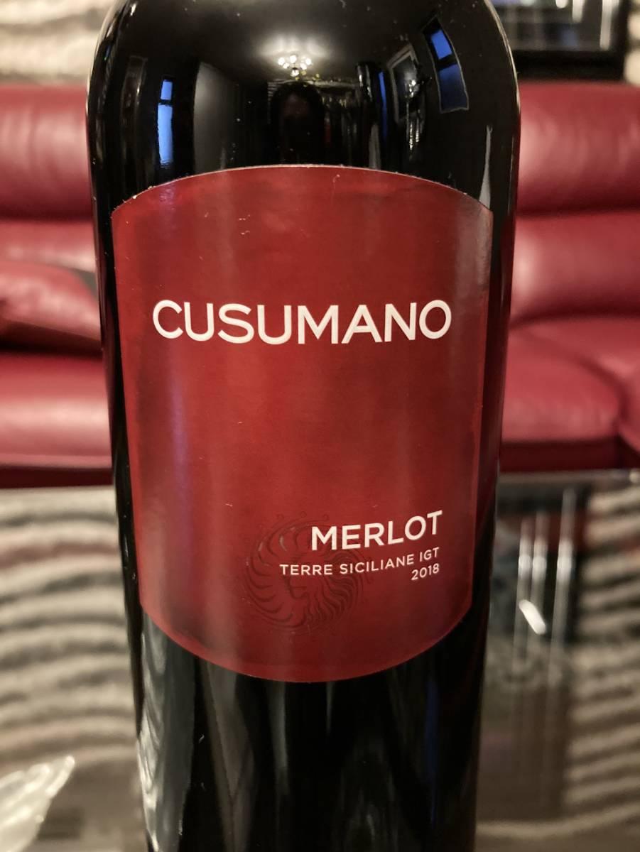 ◎【新品未開封】Merlot  Cusumano 2018 メルロー クズマーノ 赤ワイン イタリア産_画像2