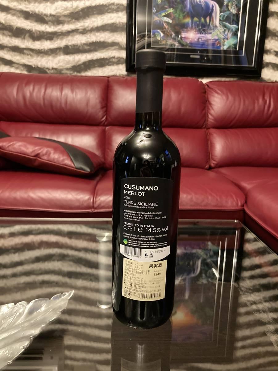 ◎【新品未開封】Merlot  Cusumano 2018 メルロー クズマーノ 赤ワイン イタリア産_画像3