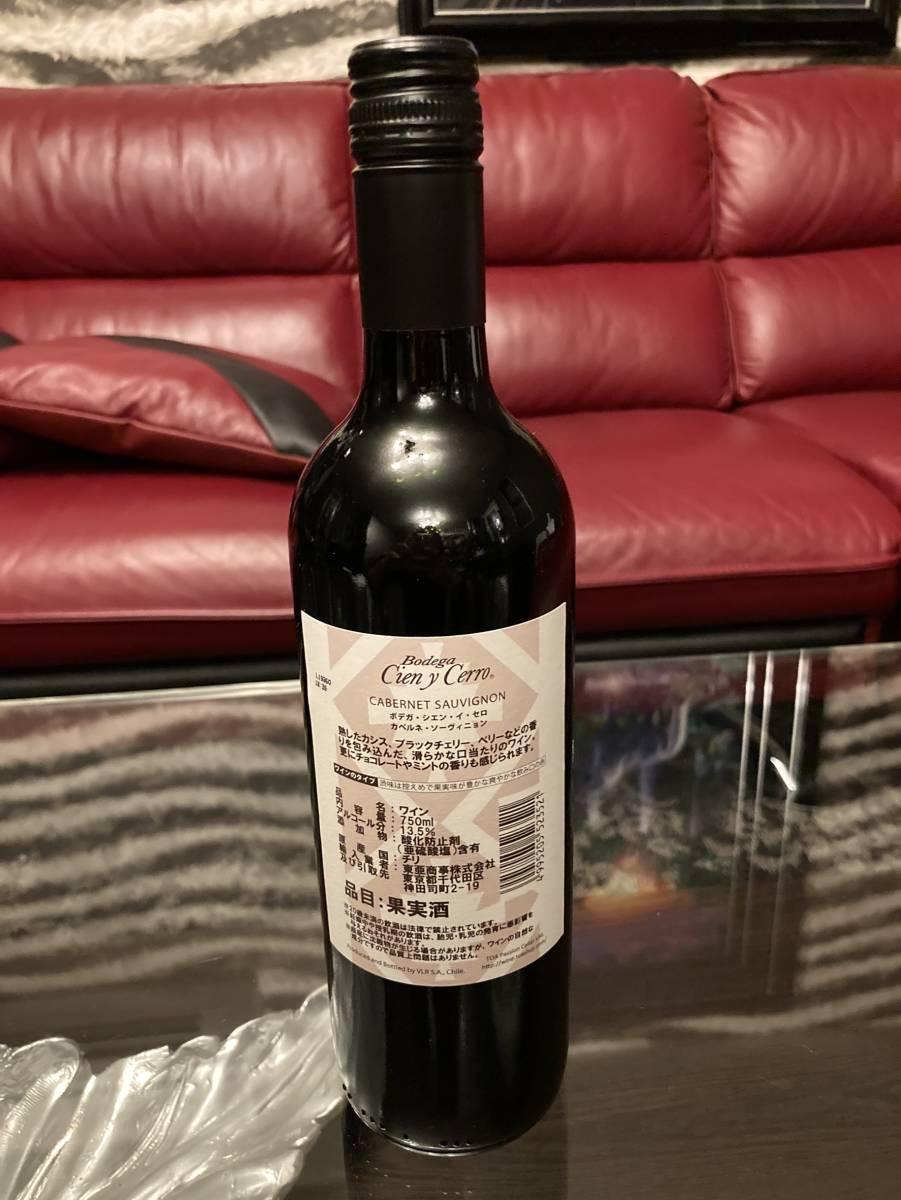 ◎【新品未使用】ボデガ シエン・イ・セロ カベルネ・ソーヴィニヨン 2019年 750ml チリ産 赤ワイン_画像3