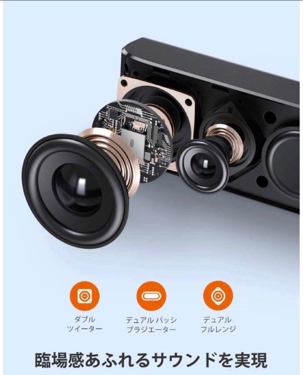 【高品質】PC スピーカー !Bluetooth USB サウンドバー
