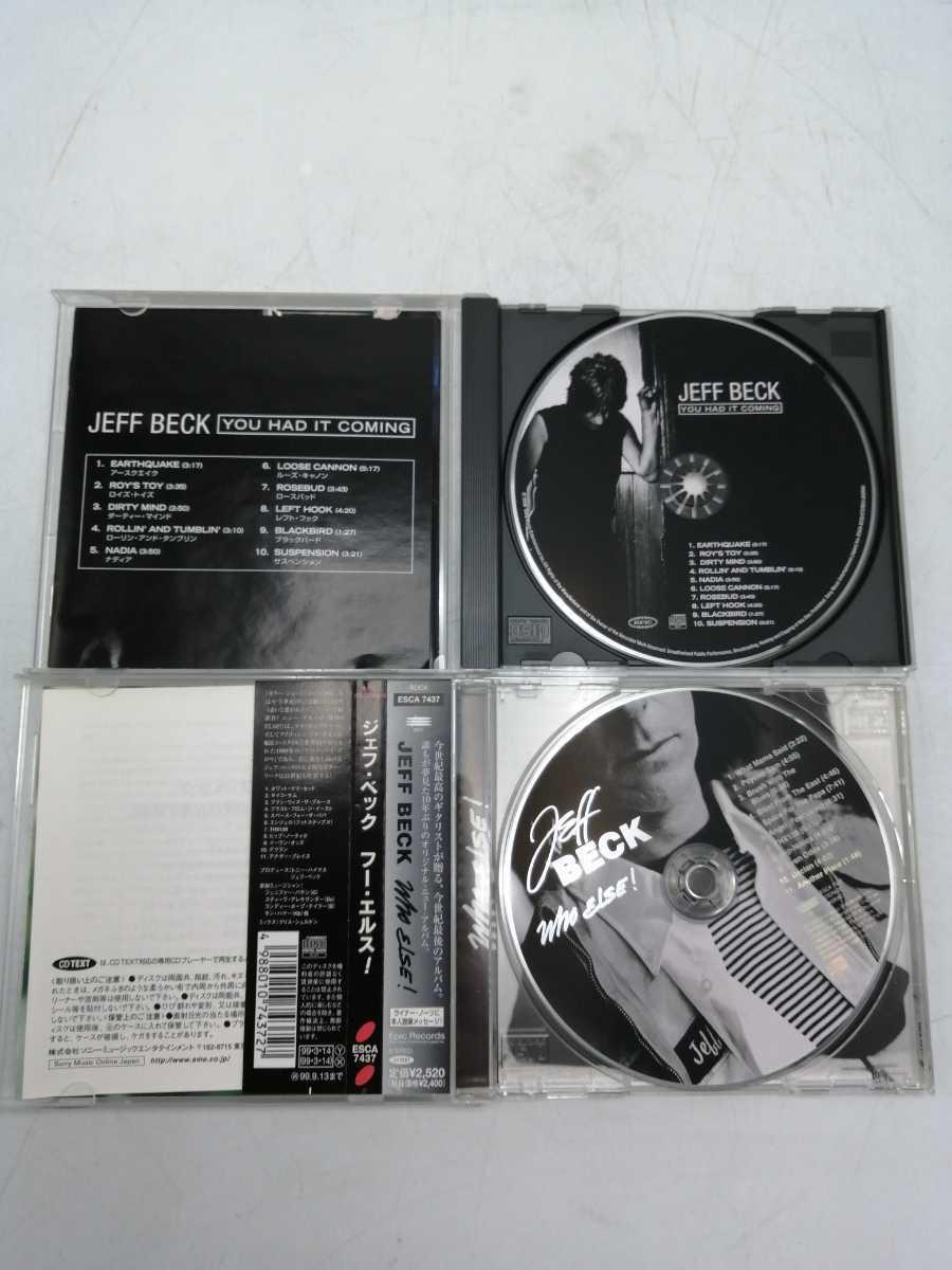 ジェフ・ベック JEFF BECK フー・エルス! ユー・ハッド・イット・カミング CD 帯付き(930)