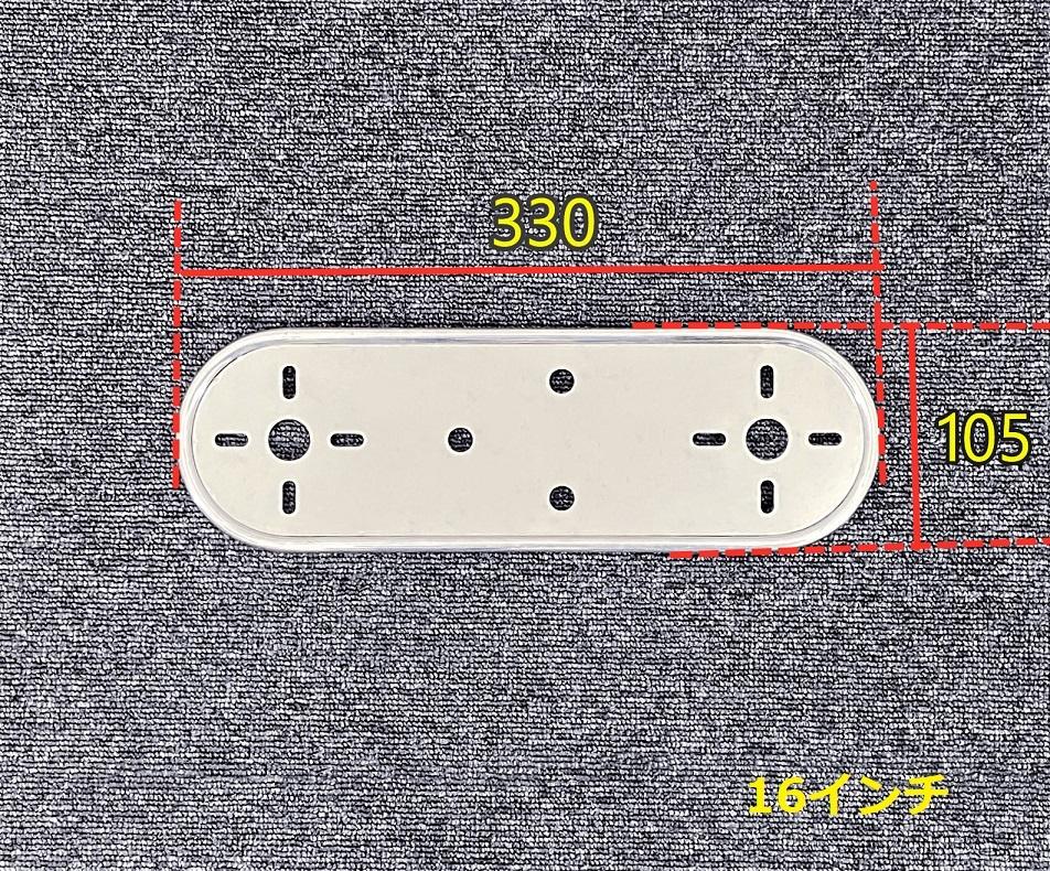新品即納!16インチ★リモコン式マーカー8個&ステー2枚セット★鏡面ステンレス 小型 ホイール バスマーカー デコトラ 汎用 40122_画像3