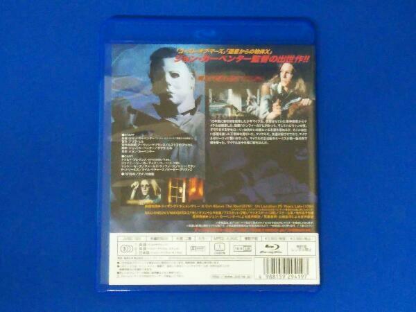ハロウィン(Blu-ray Disc)_画像2