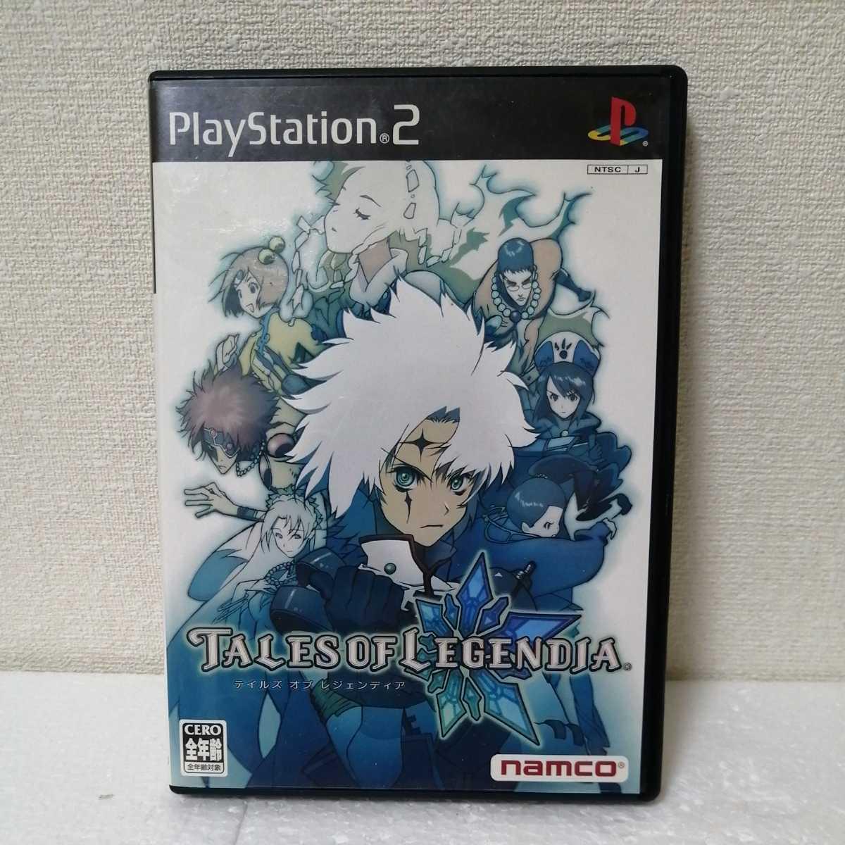 PS2 テイルズ オブ レジェンディア