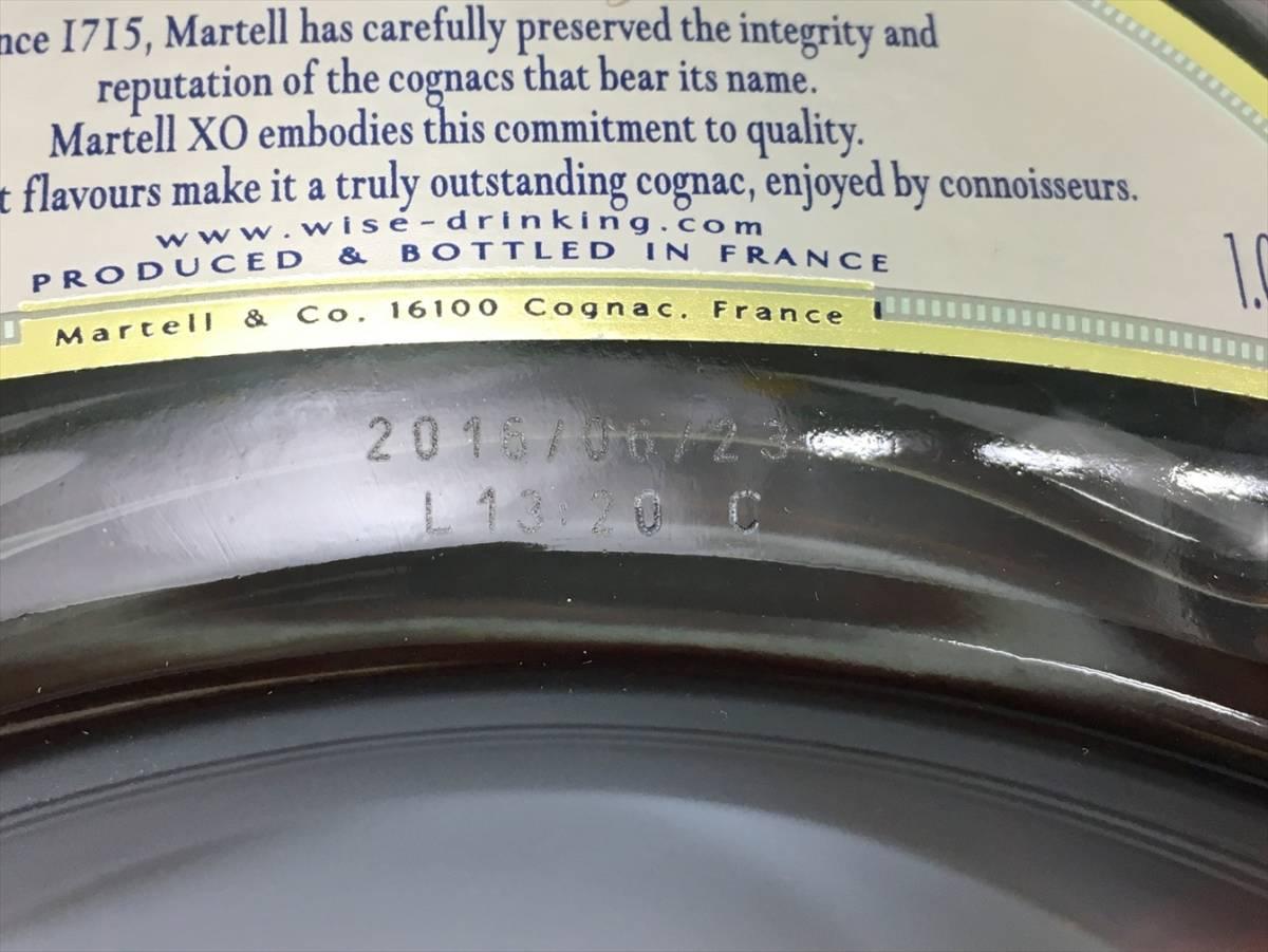 マーテル MARTELL コニャック ブランデー XO エクストラオールド クリアボトル 1000ml 40% フランス 1L 箱付き 未開栓 2012LT127_画像5