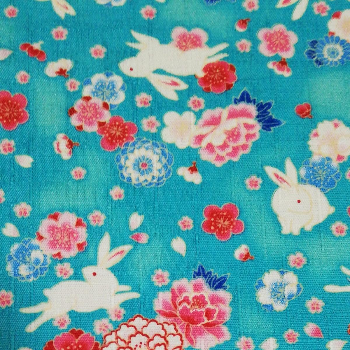 生地 はぎれ 和柄◇うさぎ柄 花柄◇ウサギ 兎 水色