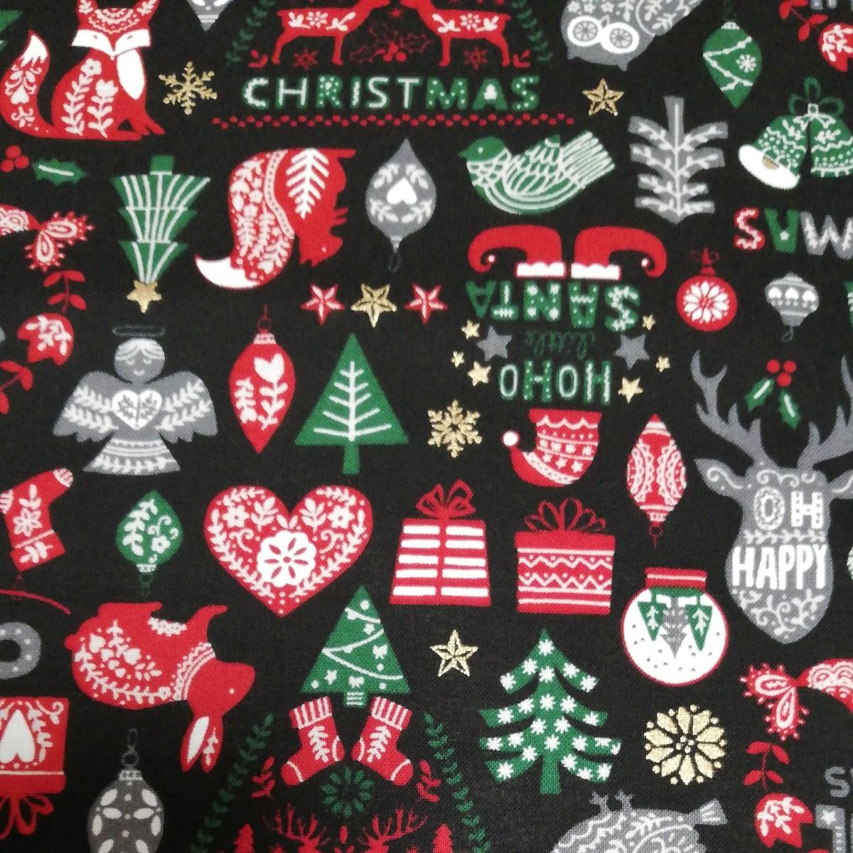 生地 はぎれ◇黒地 赤 緑 白 金◇クリスマス柄◇トナカイ 天使 エンジェル ふくろう うさぎ リス