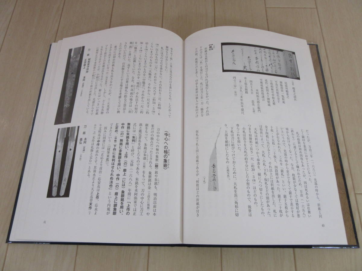 【 本阿弥家の人々 】送料無料_画像9