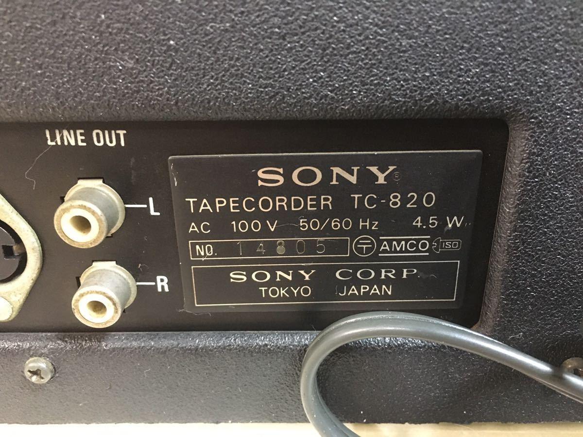 【ジャンク品扱い】SONY 8TRACK TC-820 ソニー ステレオテープ_画像10