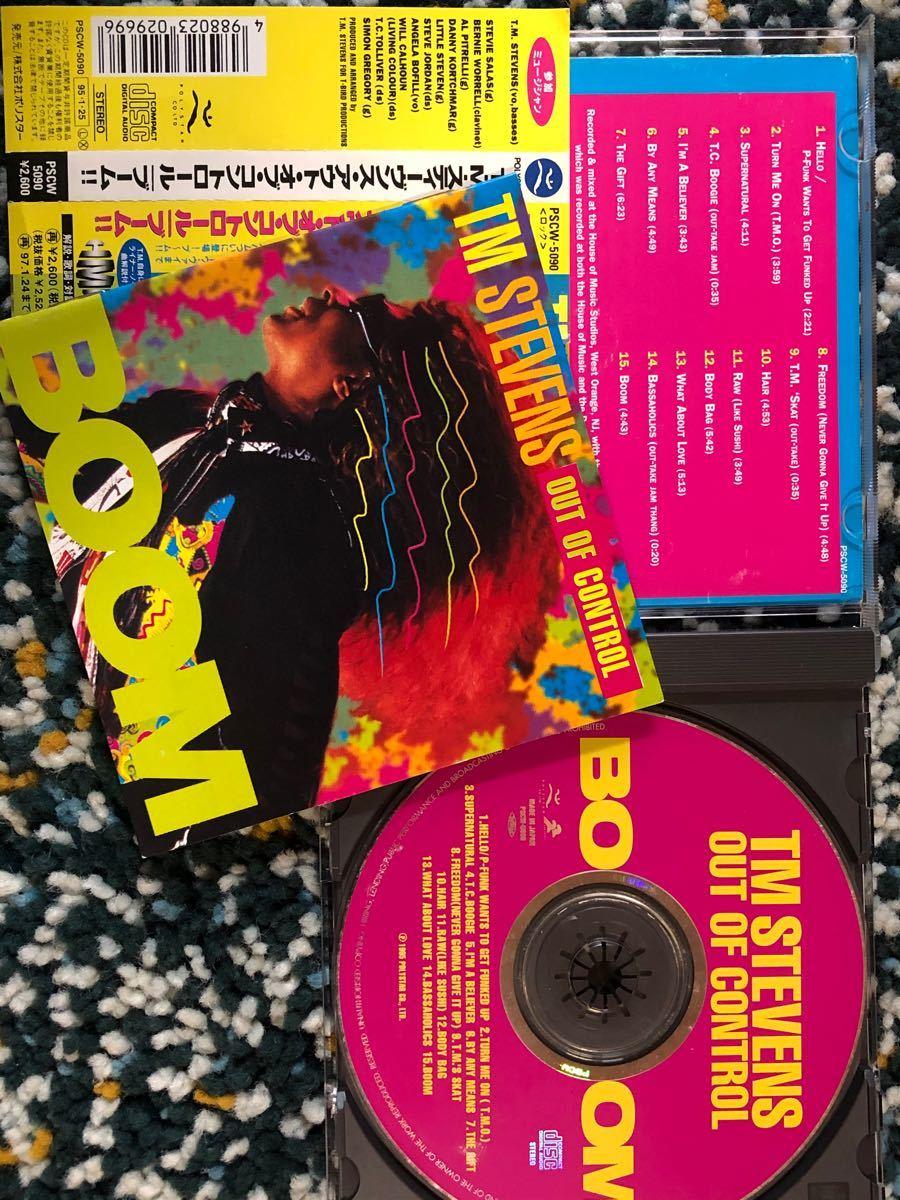 【国内盤CD】T.M.スティーヴンス・アウト・オブ・コントロール/ブーム!!