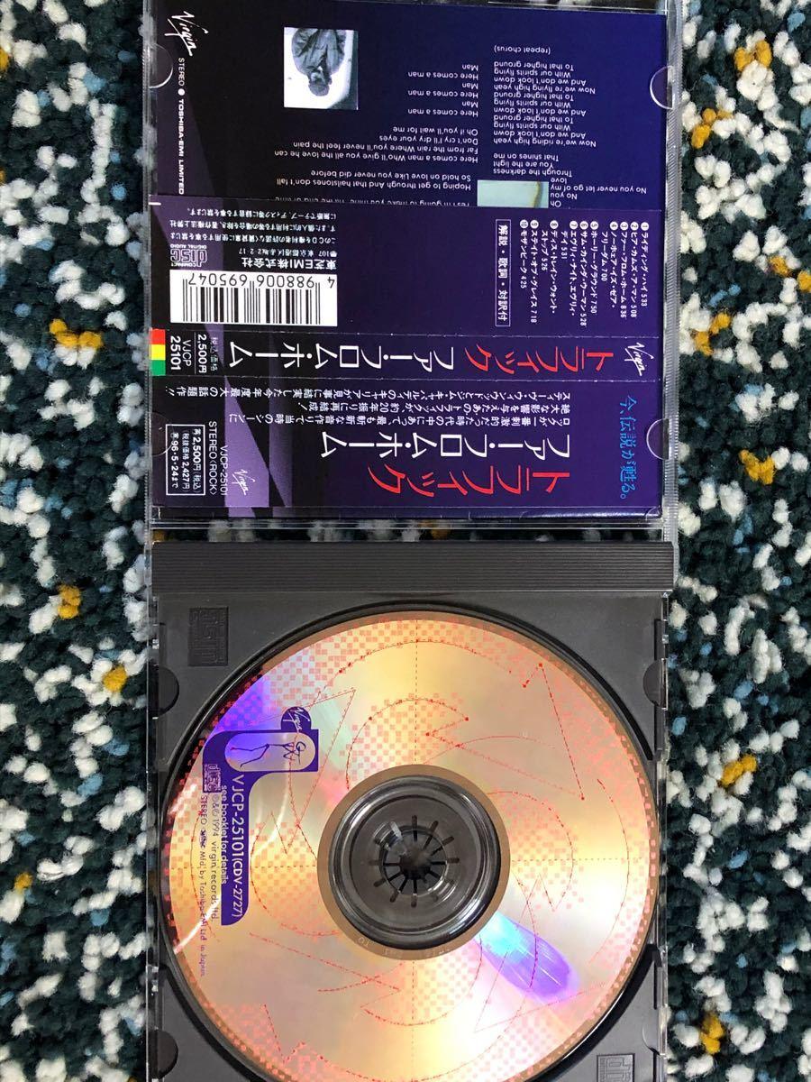【国内盤CD】スティーヴ・ウィンウッド〜トラフィック『ファー・フロム・ホーム』