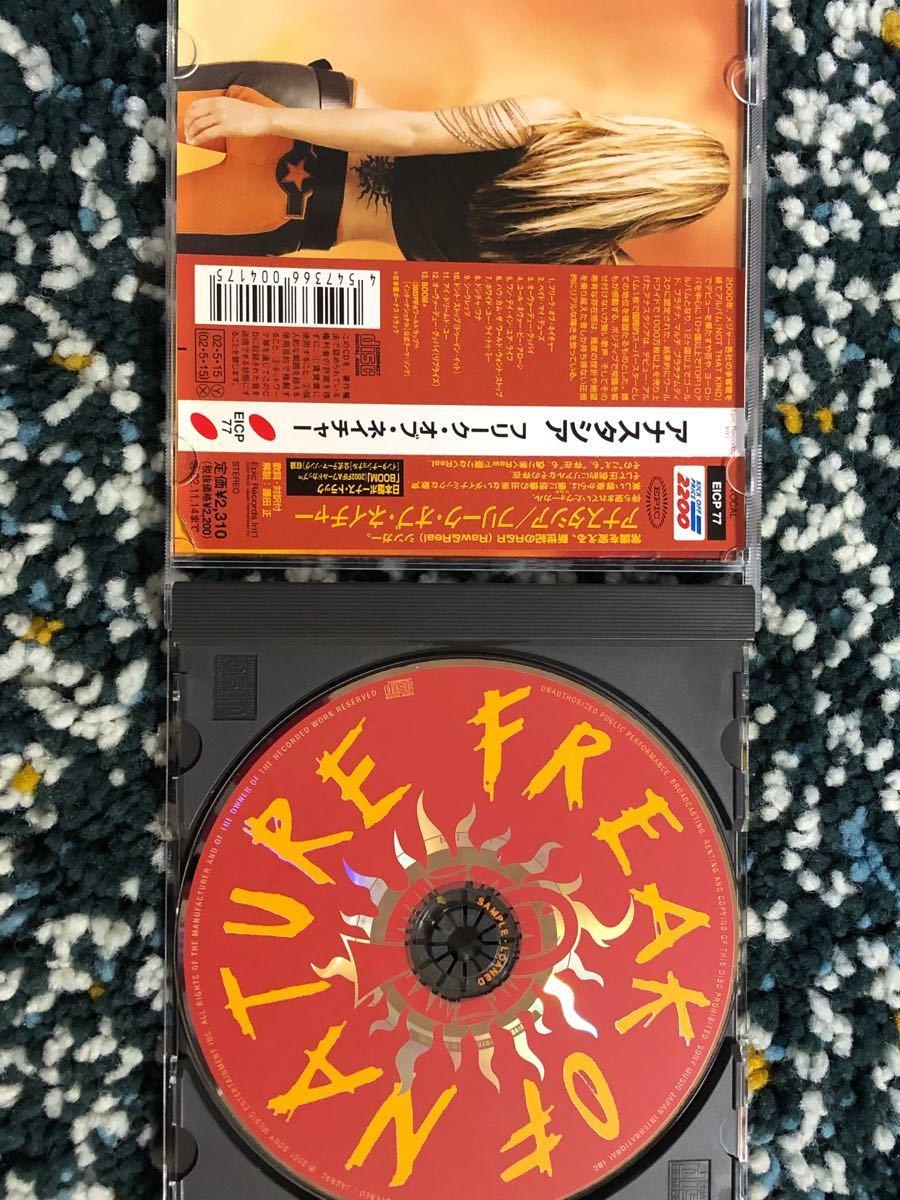 【国内盤CD】アナスタシア/フリーク・オブ・ネイチャー
