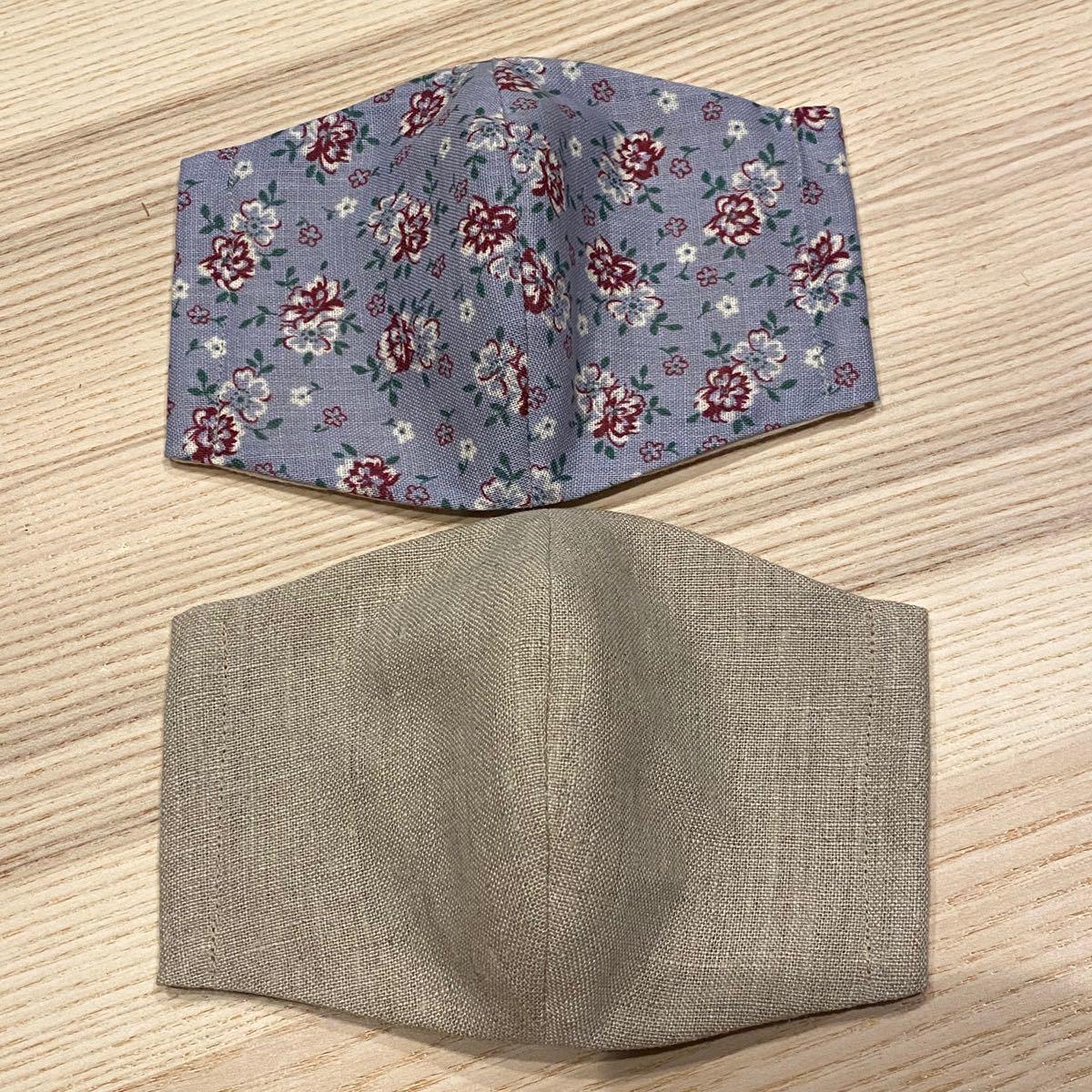 ハンドメイド 立体インナー  大人用 花柄 リネンセット ナチュラル 2枚セット 女性用 普通サイズ 立体型マスク ゴム付き