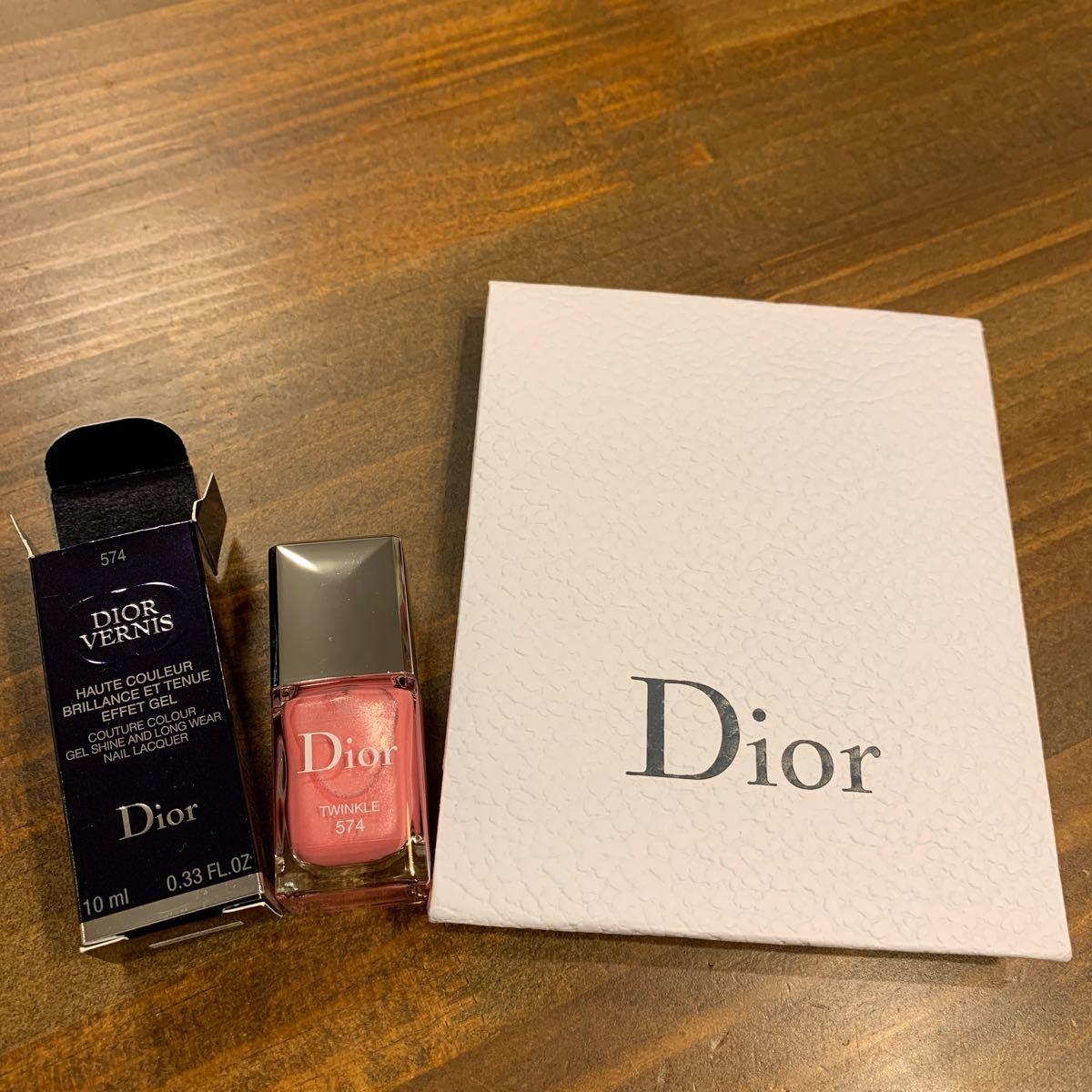 ディオール ネイルカラー ネイル Dior