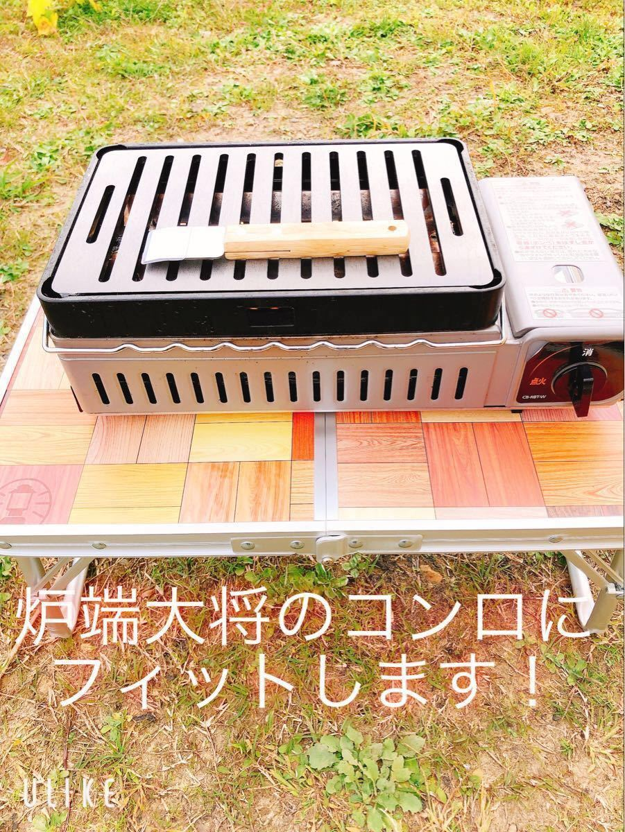 炉端大将 炉ばた焼き 炙りや 鉄板