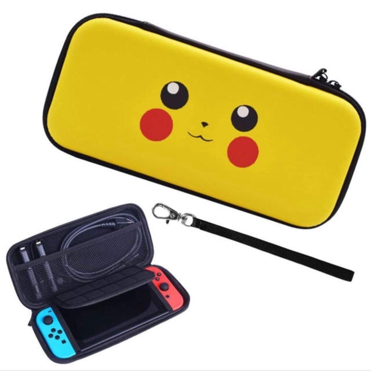 Nintendo Switch 対応 ケース 任天堂スイッチ 対応 ケース