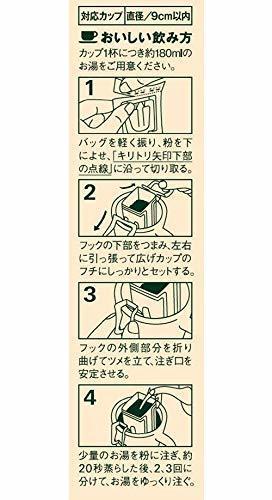 AGF ブレンディ レギュラーコーヒー ドリップパック スペシャルブレンド 100袋 【 ドリップコーヒー 】_画像7