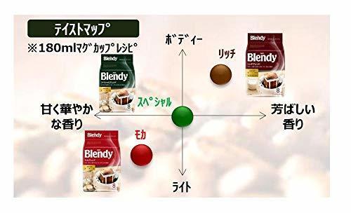 AGF ブレンディ レギュラーコーヒー ドリップパック スペシャルブレンド 100袋 【 ドリップコーヒー 】_画像4