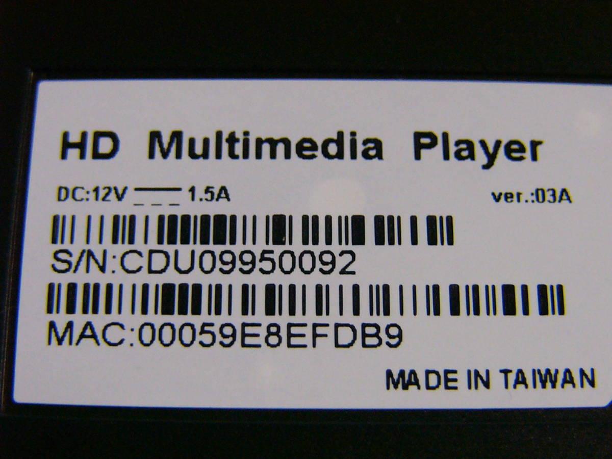 未使用 1080P HD マルチメディアプレーヤー_画像8