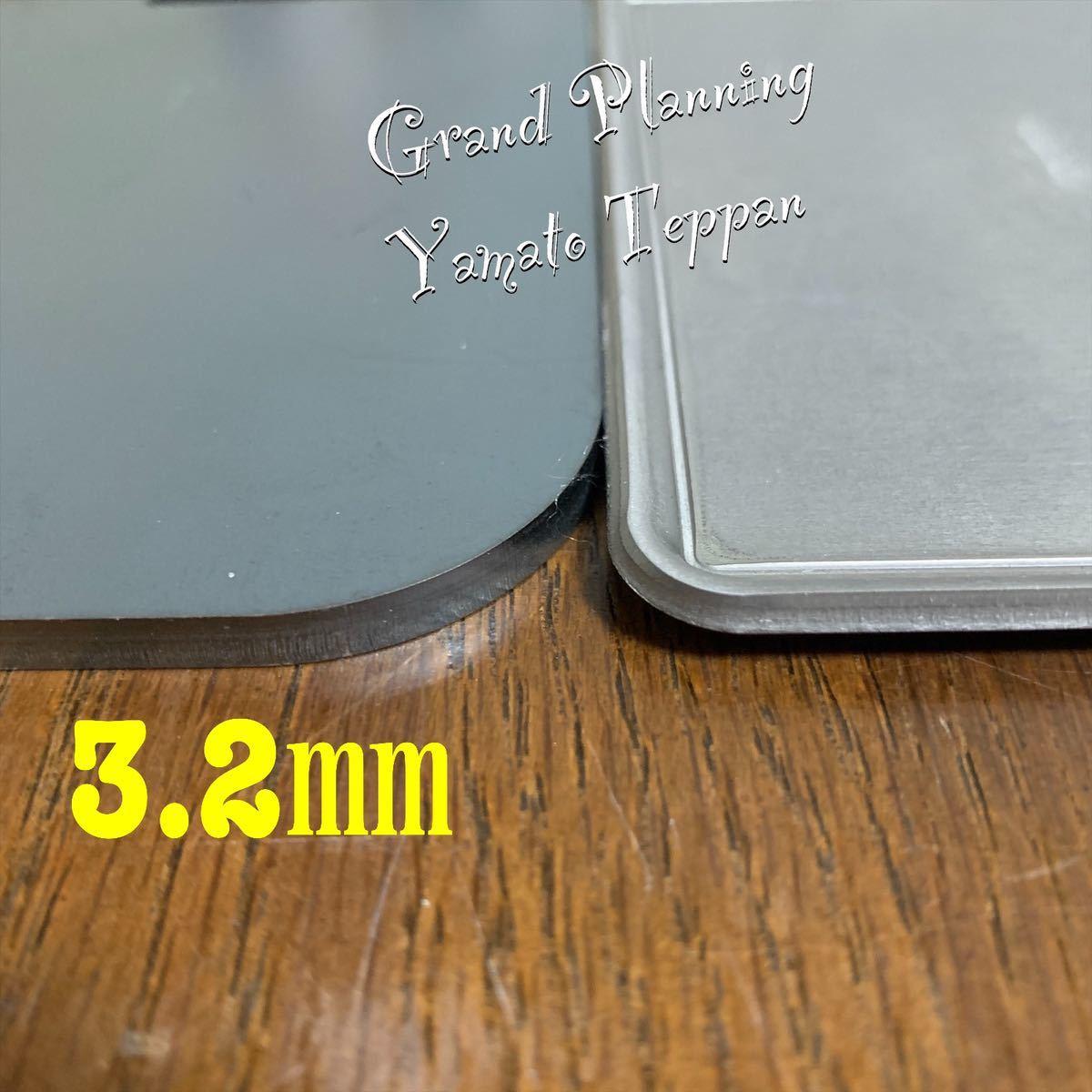 メスティン スモール 収納 ポケットストーブ サイズ 3.2ミリ 鉄板 ヘラ トング マイクロ収納袋 BN ソロキャンプ ミニ 大和鉄板