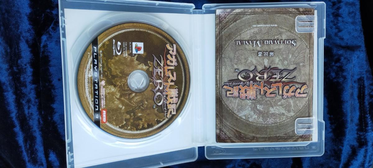 PS3  アガレスト戦記  ZERO