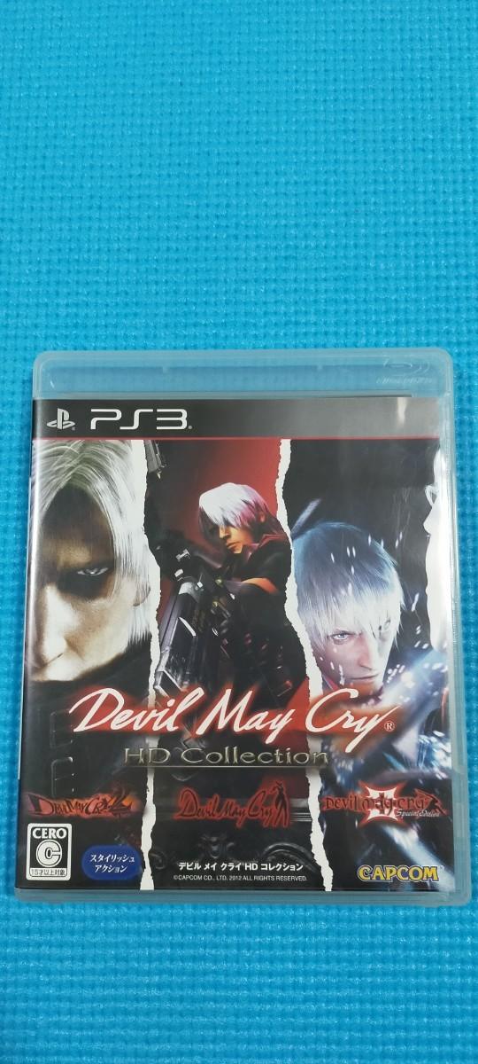 PS3 ソフト  デビル メイ クライ HDコレクション