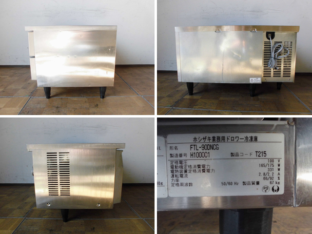 中古厨房 ホシザキ 業務用 ドロワー コールドテーブル 冷凍庫 フリーザー 引き出し2段 FTL-90DNCG 100V 34L 空冷式 2018年製_画像3