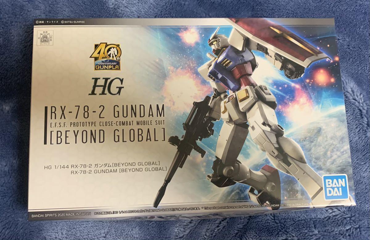 HG 機動戦士ガンダム RX-78-2 ガンダム [BEYOND GLOBAL] 1/144スケール 色分け済みプラモデル 未使用未組立_画像8