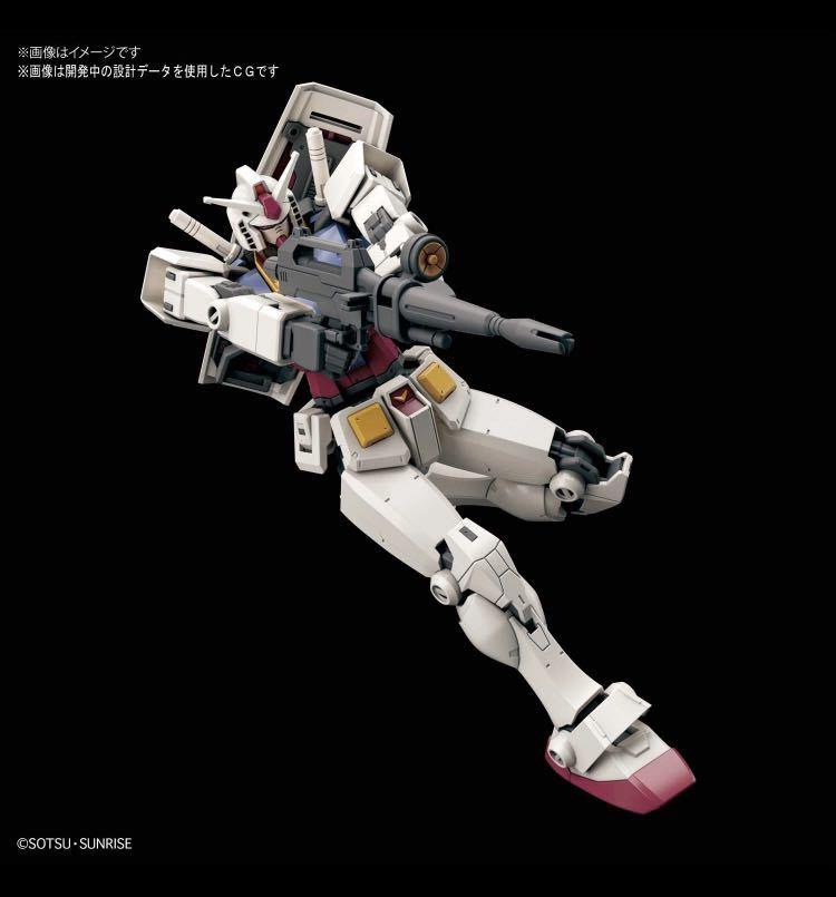 HG 機動戦士ガンダム RX-78-2 ガンダム [BEYOND GLOBAL] 1/144スケール 色分け済みプラモデル 未使用未組立_画像3