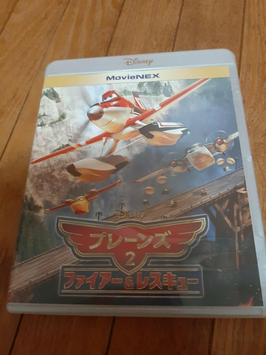 ディズニー プレーンズ2/ファイアー&レスキュー MovieNEX(Blu-ray) (Blu-ray+DVD) BD