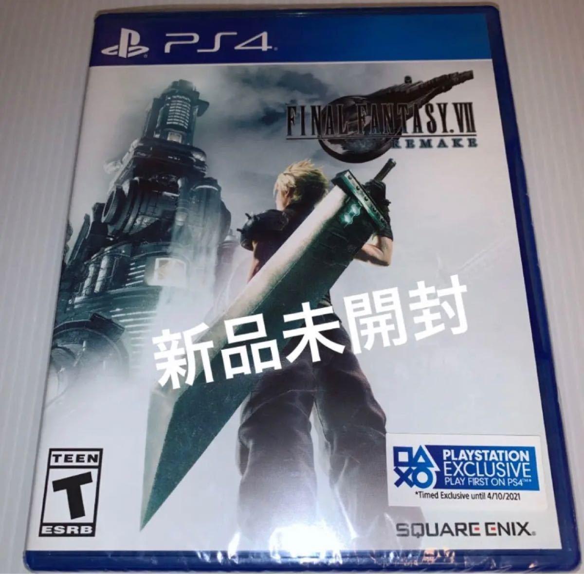 Final Fantasy VII Remake ps4 ソフト 新品未開封