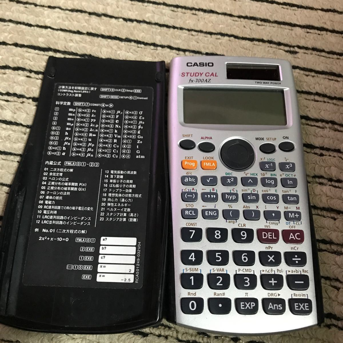 CASIO カシオ 関数電卓 fx-700AZ