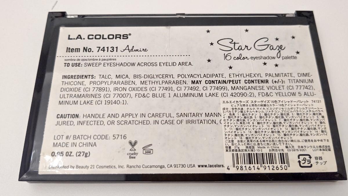 アイシャドー カラーパレット l.a.colors スターゲイズ