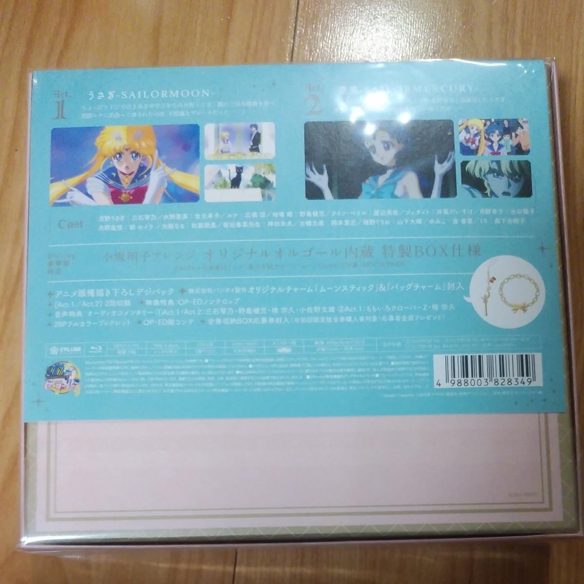 アニメ / 送料無料/ 美少女戦士セーラームーン Crystal 1 Blu-ray 初回限定豪華版/BLU-RAY DISC
